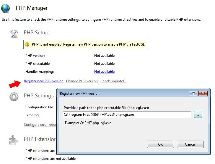 Inregistrare versiune noua php
