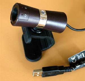 Camera Web Nexus ERP